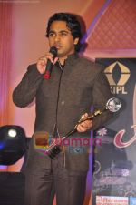 at Achievers Awards in Trident, Mumbai on 1st May 2011 (62).JPG