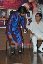 Jagjit Singh at the launch of Manesha Agarwal_s album Padaro Mhare Dess.. in Parel on 2ns May 2011 (2).JPG