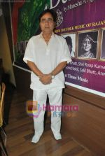Jagjit Singh at the launch of Manesha Agarwal_s album Padaro Mhare Dess.. in Parel on 2ns May 2011 (32).JPG