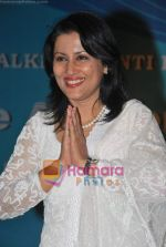 Madhushree at Dadasaheb Phalke Awards in Bhaidas Hall on 3rd May 2011 (3)~0.JPG