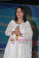 Madhushree at Dadasaheb Phalke Awards in Bhaidas Hall on 3rd May 2011 (59).JPG