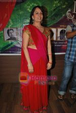 Manesha Agarwal at the launch of Manesha Agarwal_s album Padaro Mhare Dess.. in Parel on 2ns May 2011 (10).JPG