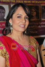 Manesha Agarwal at the launch of Manesha Agarwal_s album Padaro Mhare Dess.. in Parel on 2ns May 2011 (11).JPG