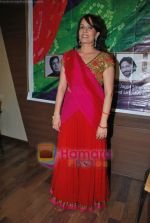 Manesha Agarwal at the launch of Manesha Agarwal_s album Padaro Mhare Dess.. in Parel on 2ns May 2011 (18).JPG