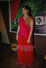 Manesha Agarwal at the launch of Manesha Agarwal_s album Padaro Mhare Dess.. in Parel on 2ns May 2011 (19).JPG
