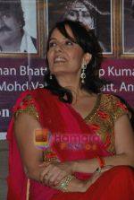 Manesha Agarwal at the launch of Manesha Agarwal_s album Padaro Mhare Dess.. in Parel on 2ns May 2011 (29).JPG