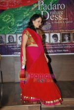 Manesha Agarwal at the launch of Manesha Agarwal_s album Padaro Mhare Dess.. in Parel on 2ns May 2011 (3).JPG