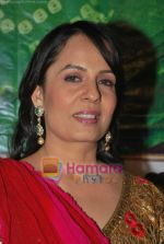 Manesha Agarwal at the launch of Manesha Agarwal_s album Padaro Mhare Dess.. in Parel on 2ns May 2011 (6).JPG