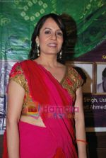Manesha Agarwal at the launch of Manesha Agarwal_s album Padaro Mhare Dess.. in Parel on 2ns May 2011 (7).JPG
