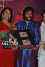 Roop Kumar Rathod at the launch of Manesha Agarwal_s album Padaro Mhare Dess.. in Parel on 2ns May 2011 (2).JPG