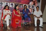 Roop Kumar Rathod, Sonali Rathod at the launch of Manesha Agarwal_s album Padaro Mhare Dess.. in Parel on 2ns May 2011 (4).JPG