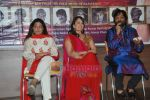Roop Kumar Rathod, Sonali Rathod at the launch of Manesha Agarwal_s album Padaro Mhare Dess.. in Parel on 2ns May 2011.JPG