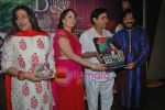 Roop Kumar Rathod, Sonali Rathod, Jagjit Singh, Manesha Agarwal at the launch of Manesha Agarwal_s album Padaro Mhare Dess.. in Parel on 2ns May 2011 (3).JPG