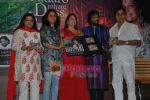 Roop Kumar Rathod, Sonali Rathod, Jagjit Singh, Manesha Agarwal at the launch of Manesha Agarwal_s album Padaro Mhare Dess.. in Parel on 2ns May 2011 (6).JPG