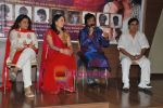 Roop Kumar Rathod, Sonali Rathod at the launch of Manesha Agarwal_s album Padaro Mhare Dess.. in Parel on 2ns May 2011 (3).JPG