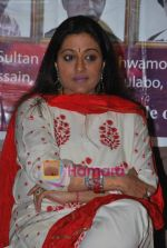 Sonali Rathod at the launch of Manesha Agarwal_s album Padaro Mhare Dess.. in Parel on 2ns May 2011 (4).JPG