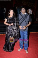 Ashok Saraf grace Balgandharv premiere in Imax, Wadala, Mumbai on 4th May 2011 (2).JPG