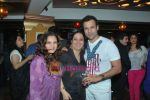 Rohit Roy at Suhas Awchat_s Goa Portuguesa launch in Lokhandwala on 5th May 2011 (2).JPG