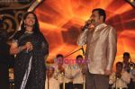Sudesh Bhosle, Kavita Krishnamurthy at Pyarelal_s musical concert in Andheri Sports Complex on 7th May 2011 (64).JPG