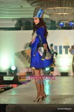 at IITC annual fashion show in Leela Hotel on 7th May 2011 (131).JPG