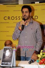Gurdas Mann at Divya Duttas mom Nalini_s book launch in Crossword, Mumbai on 8th May 2011 (2).JPG
