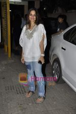 Alvira Khan at Stanley Ka Dabba screening hosted by Shaina NC in Ketnav, Mumbai on 11th May 2011 (3).JPG