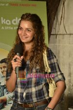 Shweta Kawatra at Stanley Ka Dabba screening hosted by Shaina NC in Ketnav, Mumbai on 11th May 2011 (64).JPG