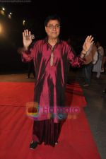 Jagjit Singh at Star Plus Sai Baba musical in Filmcity, Mumbai on 12th May 2011 (2).JPG