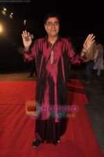 Jagjit Singh at Star Plus Sai Baba musical in Filmcity, Mumbai on 12th May 2011 (3).JPG