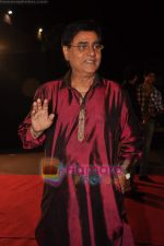Jagjit Singh at Star Plus Sai Baba musical in Filmcity, Mumbai on 12th May 2011 (32).JPG