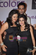 Rohit Khurana, Rashmi Desai, Tina Dutta at Uttaran success bash in Juhu, Mumbai on 14th May 2011 (2).JPG