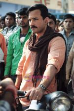 Saif Ali Khan in the still from movie Aarakshan (2).JPG