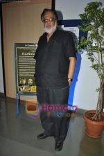 Jagmohan Mundhra at Kashmakash special screening in Whistling woods on 18th May 2011 (3).JPG