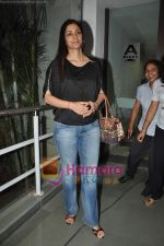 Tabu at Kashmakash special screening in Whistling woods on 18th May 2011 (5).JPG