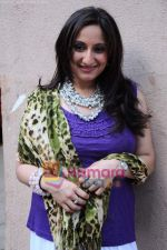 Biba photo shoot in Andheri on 24th May 2011 (9).JPG