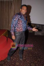 Sunil Pal at Achievers Awards in Sea Princess on 24th May 2011 (2).JPG