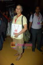 Suhasini Mulay at Kashish Queer film festival in Cinemax on 25th May 2011 (2).JPG