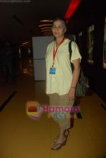 Suhasini Mulay at Kashish Queer film festival in Cinemax on 25th May 2011 (47).JPG