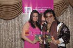 Bappi Lahri, Biba Singh at singer Biba_s album launch in Juhu, Mumbai on 27th May 2011 (4).JPG