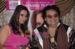 Bappi Lahri, Biba Singh at singer Biba_s album launch in Juhu, Mumbai on 27th May 2011 (6).JPG