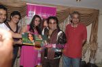 Bappi Lahri, Biba Singh at singer Biba_s album launch in Juhu, Mumbai on 27th May 2011 (8).JPG