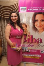 Biba Singh at singer Biba_s album launch in Juhu, Mumbai on 27th May 2011 (12).JPG