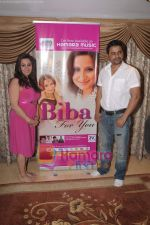 Biba Singh at singer Biba_s album launch in Juhu, Mumbai on 27th May 2011 (2).JPG