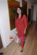 Seema Biswas at Techno Cine Pvt Ltd launch in Sahara Star on 27th May 2011 (2).JPG