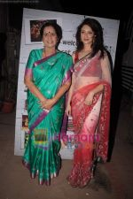 Saumya Tandon, Usha Nadkarni on the sets of Comedy Circus in Mohan Studio on 31st May 2011 (2).JPG
