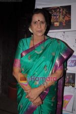 Usha Nadkarni on the sets of Comedy Circus in Mohan Studio on 31st May 2011 (8).JPG