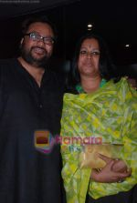 Ismail Darbar at Ismail Darbar_s birthday bash in Andheri, Mumbai on 1st June 2011 (14).JPG