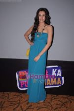 Sonalli Sehgal at Pyar Ka Panchnama success bash in Novotel on 1st June 2011 (3).JPG