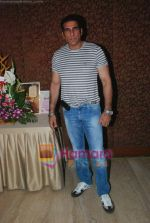 Mukesh Rishi at Anjan Shrivastava_s birthday bash celebrated after 57 years with media in Raheja Classique on 2nd June 2011 (14).JPG