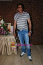 Mukesh Rishi at Anjan Shrivastava_s birthday bash celebrated after 57 years with media in Raheja Classique on 2nd June 2011 (3).JPG